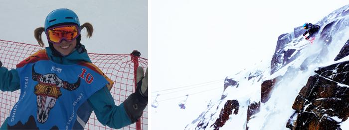 Olivia McNeil Skiing