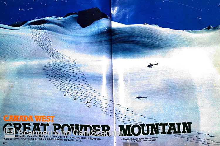 A double page spread from a Japanese ski publication showcasing Canada's powder-filled mountains.